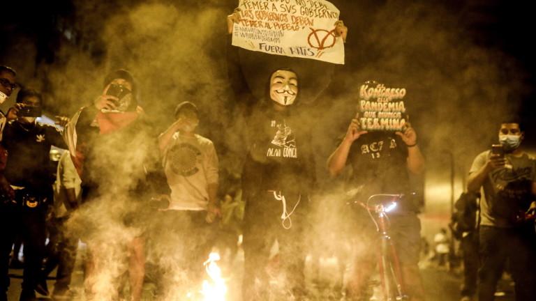 Протести в Перу след свалянето на президента