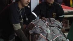 В Колумбия намериха черните кутии на катастрофиралия самолет