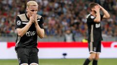 Дони ван де Беек: Реал поддържа контакт с Аякс