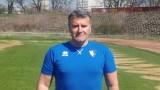 Бивш треньор в ЦСКА започна работа в Левски-Раковски