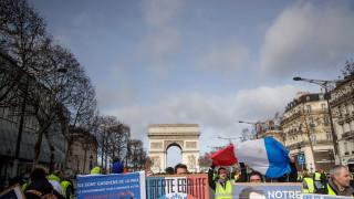 Жълтите жилетки тръгват от Триумфалната арка на 13-ти протест