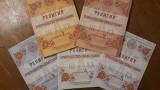 МОН одобри синодалните учебници по Религия