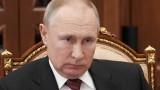 Природозащитници в Русия питат правителството за истинския размер на замърсяването в Сибир