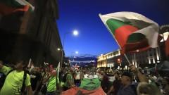 64-ият антиправителствен протест  приключи мирно