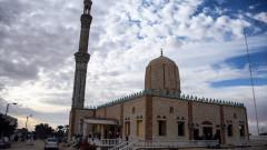"""""""Ислямска държава"""" заплашила да удари джамията в Синай още през 2016 г."""