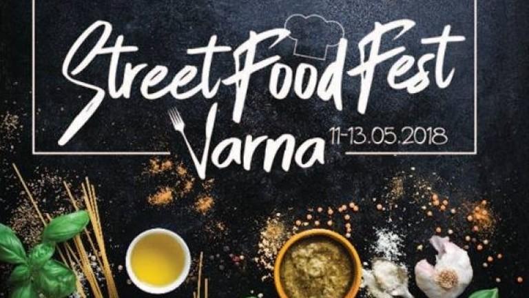 Първият Street Food фестивал във Варна започва този уикенд
