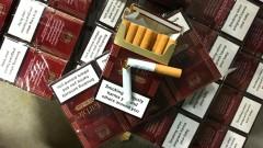 Откриха 1800 кутии цигари в тайник на пътнически микробус
