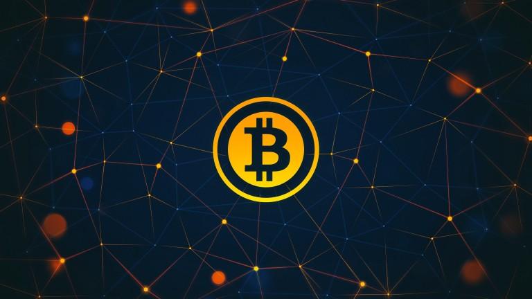 Една криптовалута е използвана за манипулация на bitcoin
