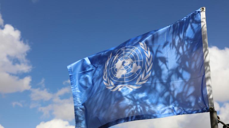 Кашмир влиза в Съвета за сигурност на ООН