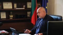 Борисов разговаря с Кристин Лагард за COVID-19 и приемането ни в еврозоната