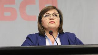 От БСП оспорват ВАС да е отказал регистрация на новото ръководство