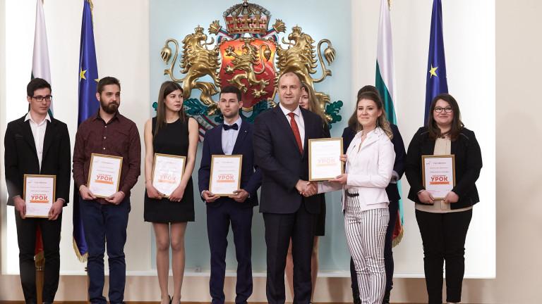 Президентът Румен Радев награди победителите в конкурса