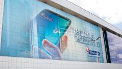 Пощенска банка се включва в програмата на ББР за подкрепа на малкия и средния бизнес
