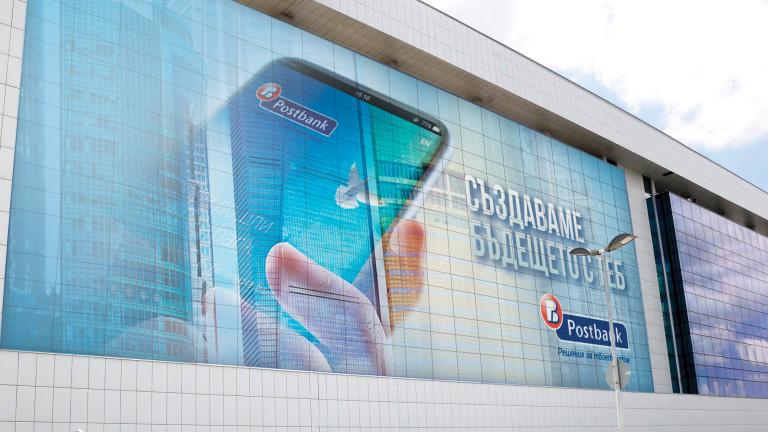Пощенска банка подписа споразумение с Българската банка за развитие (ББР),