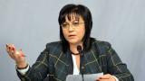 Корнелия Нинова: Цветанов лъже, че съм подкрепила конвенцията