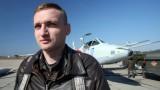 Самоуби се украински пилот, обвиняван от Русия, че е свалил самолета MH17