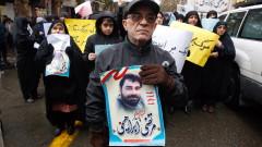 САЩ предполагат: Иран може да е убил повече от 1000 протестиращи