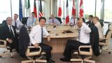"""Г7: """"Брекзит"""" е заплаха за глобалната икономика"""