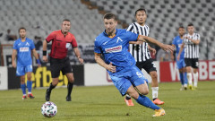 Локомотив (Пловдив) - Левски  2:2 (Развой на срещата по минути)