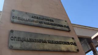 5000 лева гаранция за съпругата на обвинения за шеф на престъпна група в Русе