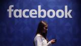 """След """"Черния понеделник"""": Facebook все още е по-скъпа от Coca-Cola, Pepsi и McDonald's взети заедно"""