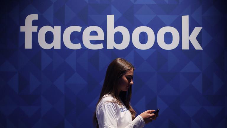 Facebook определено изживява труден момент, след като се забърка в