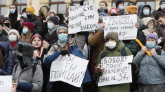 Протестите в подкрепа на Навални ще продължат през пролетта