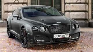 Ето го първия джип на Bentley
