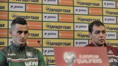 Костадинов: Надяваме се на победа срещу Франция