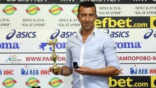 Левски направи Георги Петков №1 за месец май
