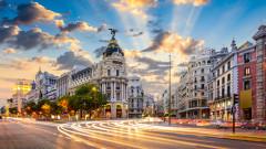 Колко българи ще взимат пенсия от Германия, Испания, Великобритания?
