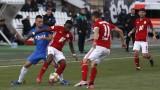 Арда - ЦСКА 0:0, играта се подновява