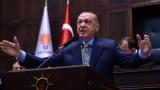 Турция отлага нахлуването в Сирия, Ердоган приветства решението на САЩ