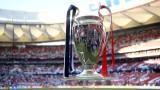 Жребий за 1/8-финалите на Шампионската лига