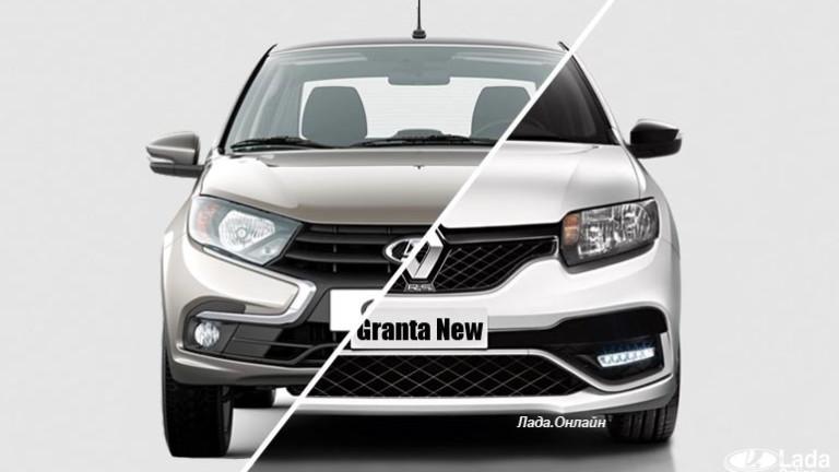 Ново поколение на най-популярния модел на Lada идва през 2021-а