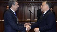 """Плевнелиев и 70 евролидери се обявиха срещу """"отравящия европейските идеали"""" Орбан"""