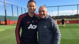 Христо Стоичков посети тренировка на Манчестър Юнайтед