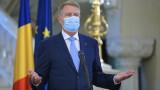 В Румъния задължават носенето на маски на определени места от 15 май