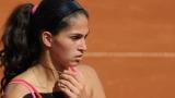 14- а поредна победа за Шиникова в Тунис