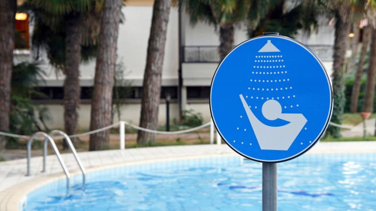 Руши се аквапаркът в Благоевград