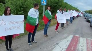Над 300 бесарабски българи протестираха срещу нападението над Василий Кащи