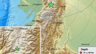 Земетресение от 6,3 прекъсна електричеството в части от Еквадор