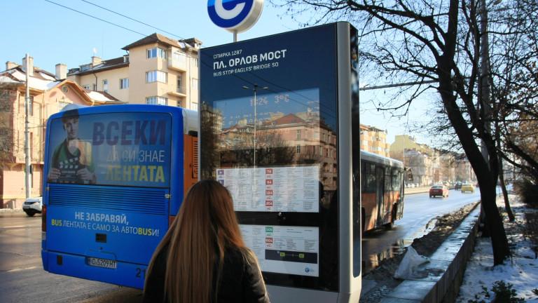 Жена падна в автобус на столичния градски транспорт