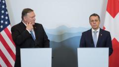 Помпео предупреждава Швейцария за тесните й контакти с Китай и за Huawei