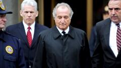 Финансовият измамник Бърни Мадоф умря в затвора