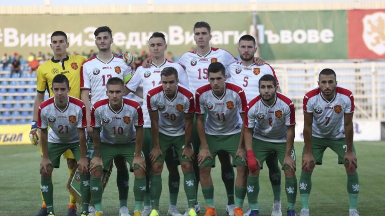 Билетите за младежката европейска квалификация между България и Русия са в продажба