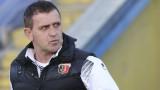 Бруно Акрапович: Щастлив съм, че подарихме Купата на феновете на Локомотив