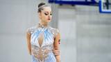 Боряна Калейн спечели медал за България от СК в Ташкент