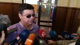 Съдът върна в ареста  третия подсъдим по делото на Иванчева и Петрова