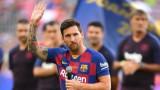 Барселона без Меси в САЩ, мегазвездата с контузия на тренировка